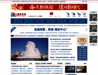 jsr.org.cn screenshot