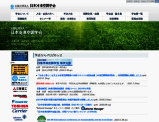 jsrae.or.jp screenshot