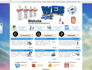 jsrweb.com screenshot