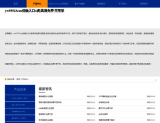 jssmaximizer.com screenshot