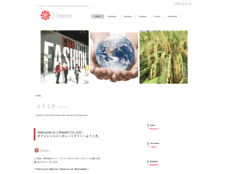 jstream.co.jp screenshot