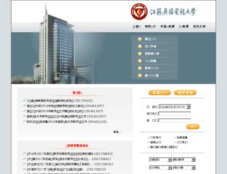 jstvu.edu.cn screenshot