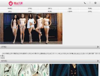 jstw5.com screenshot