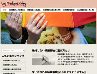 jstween.org screenshot