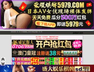 jszkpd.com screenshot