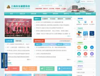 jt.sh.cn screenshot