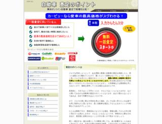 jtloa.gr.jp screenshot