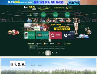 jtuhouston.org screenshot