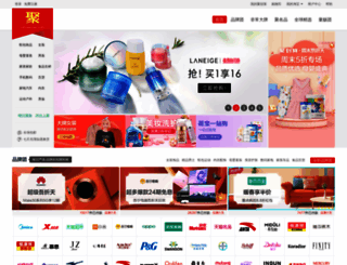 ju.taobao.com screenshot