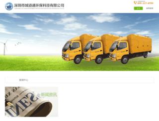jualmesinmie.com screenshot