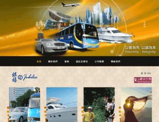 jubilee.com.hk screenshot