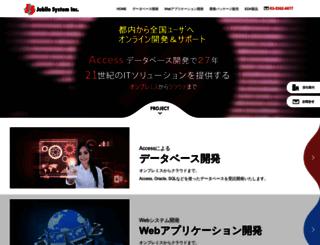 jubilo.co.jp screenshot