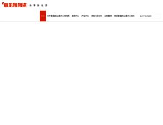 juegospara2jugadores.com screenshot