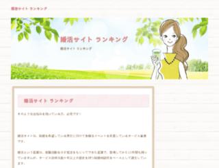 juicegalau.com screenshot