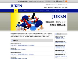 juken.com screenshot