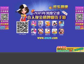 jul2015.com screenshot