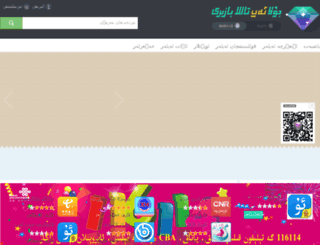 julaapp.com screenshot