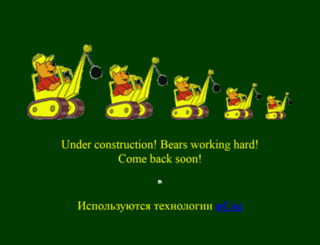 junglebook2007.narod.ru screenshot