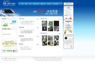 jungtongcar.com screenshot