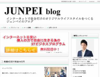 junpei01.com screenshot