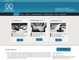jurfact-msk.ru screenshot