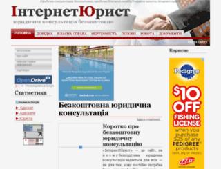 juristic.com.ua screenshot