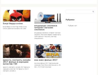jurnal-portal.ru screenshot