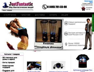 justfantastic.ru screenshot