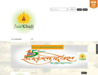 justkhadi.com screenshot