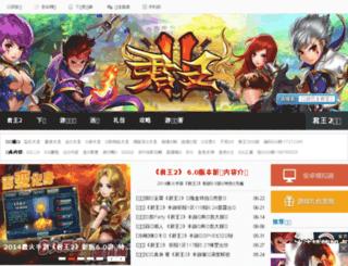 jw2.ptbus.com screenshot