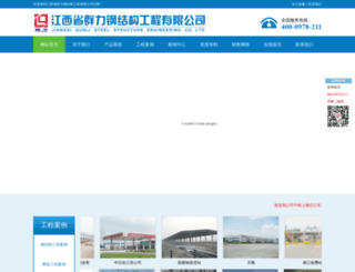 jxqunli.com.cn screenshot