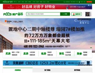 jxtx.fccs.com screenshot