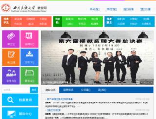 jy.swun.cn screenshot