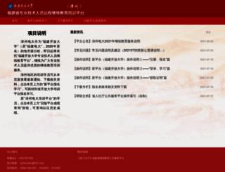 jy.zzrtvu.com.cn screenshot