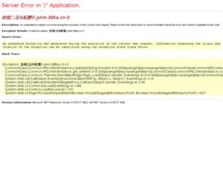 jykm.88ka.cn screenshot