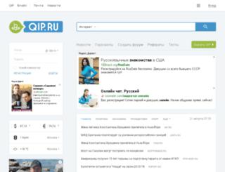 jynisyh.land.ru screenshot