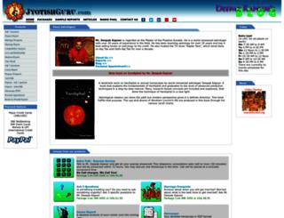 jyotishguru.com screenshot
