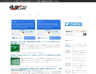 jyoukyoutools.com screenshot