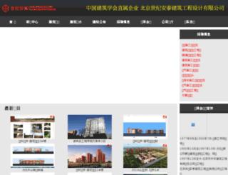 jzfss.com screenshot