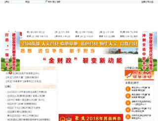 jzw.gov.cn screenshot