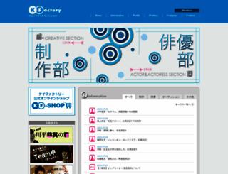 k-factory.net screenshot