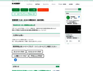 k-hobby.com screenshot