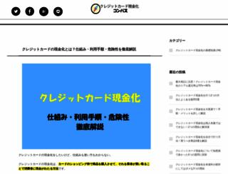 k-musume.jp screenshot