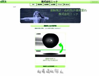 k-nick.com screenshot
