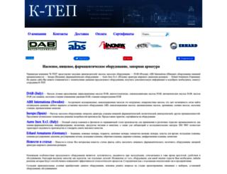 k-tep.com.ua screenshot