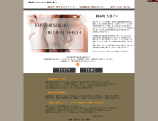 k-tuma.com screenshot