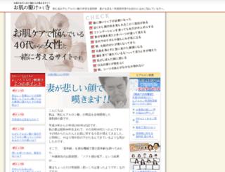 k.bjn.jp screenshot