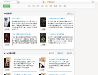 k165.com screenshot