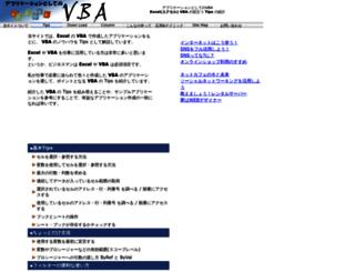 k1simplify.com screenshot
