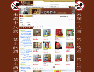 k326343.com screenshot